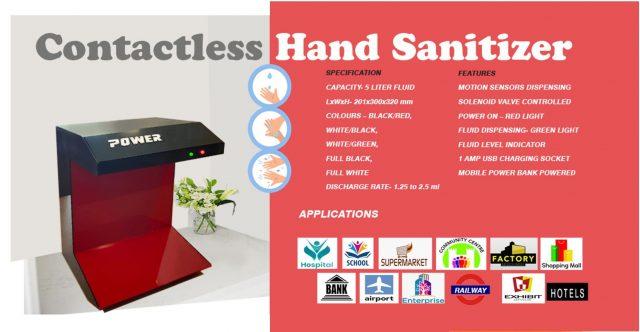 https://aircurtain.co/wp-content/uploads/2020/12/Sudhai-Power-Hand-Sanitiser-web-640x332.jpg